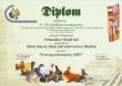 Urkunden / Diplome 2006